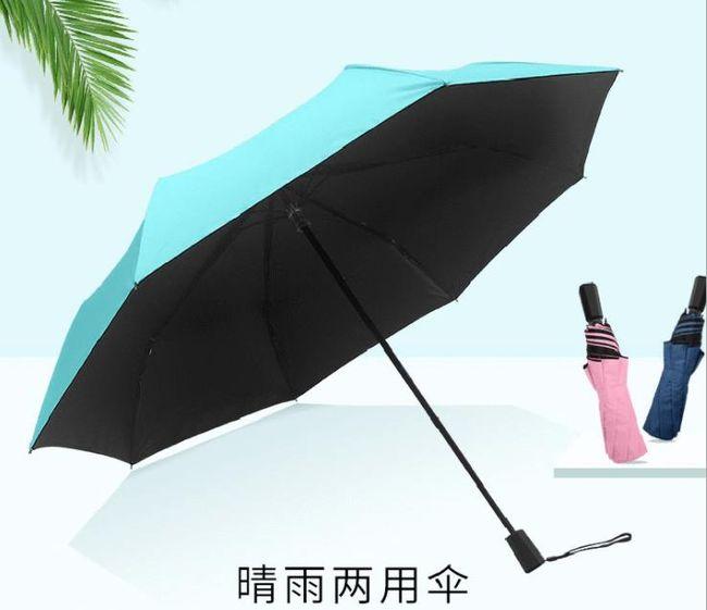 资阳雨伞定制 _ 样式优雅