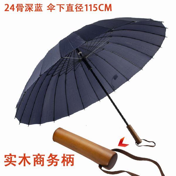沧州雨伞定制