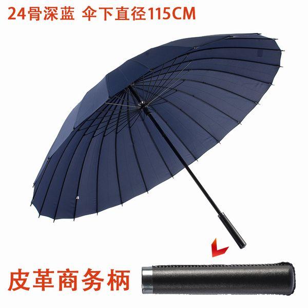 河源雨伞定制 _ 杭州雨伞厂家