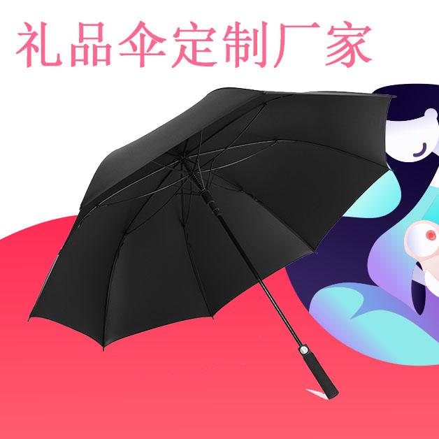 厂家批发雨伞什么价格和图片