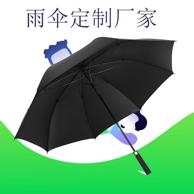 福建礼品伞定制 _ 雨伞批发商