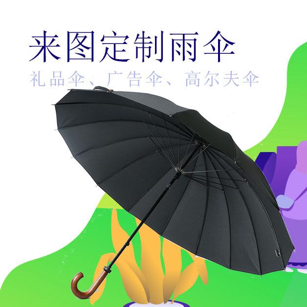 雨伞生产厂家集中在哪里