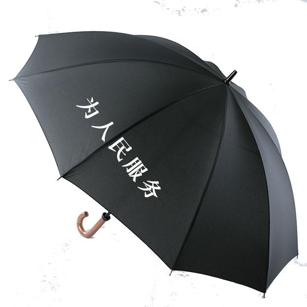 保定专业雨伞批发