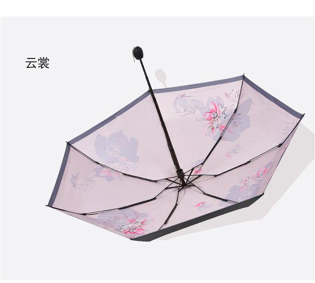 绍兴雨伞定制 _ 太阳伞伞布厂家